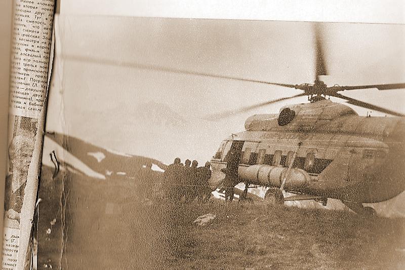Спасательные работы в 1975 году