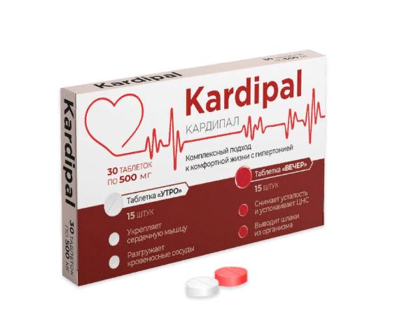 КАРДИПАЛ — препарат для лечения гипертонии за 168 р. — Обман!