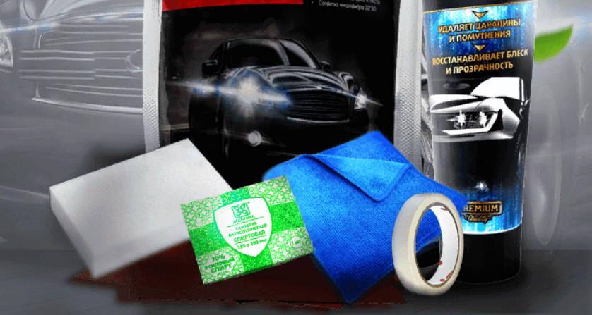 Набор для полировки фар Novolight за 1990 руб., предназначенный для полировки фар автомобиля. Он бережно восстановит фары до первоначального состояния без вреда для прочности — Обман!