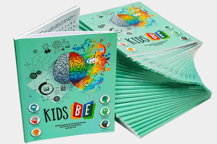 KidsBE — интерактивная книга-тренажер с дополненной реальностью за 2190р. — Обман!