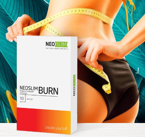 Neo Slim Burn капсулы для похудения  за 0р. — Обман!