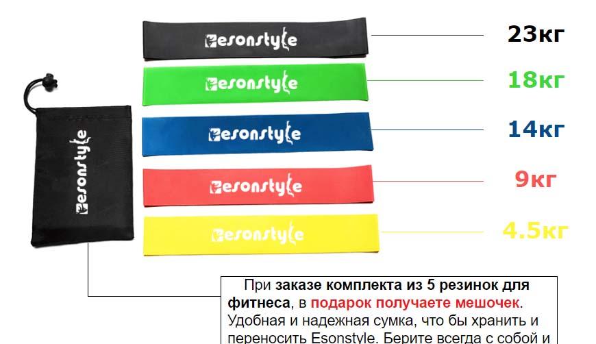 EsonStyle на Алиэкспресс стоит около 350 рублей