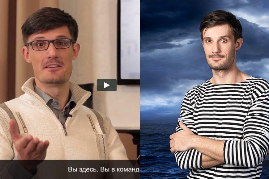 Аркадия Гроссмана играет актёр из Санкт-Петербурга Алексей Штыков