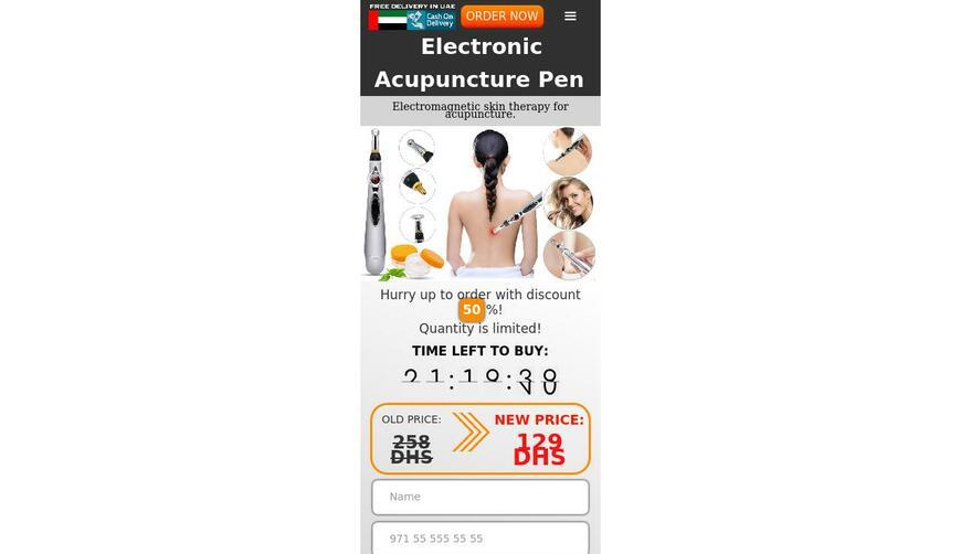 Акупунктурный электронный массажер Electronic Acupuncture Pen. Осторожно! Обман!!!