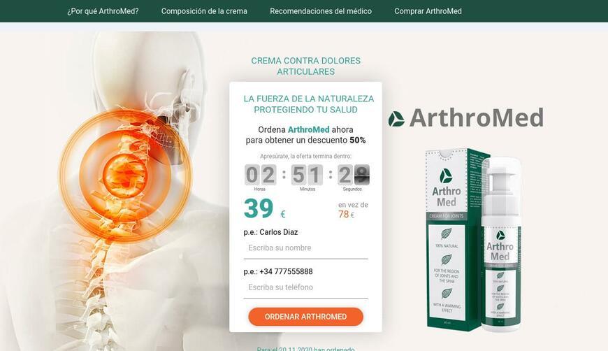 ArthroMed — крем для суставов. Осторожно! Обман!!!