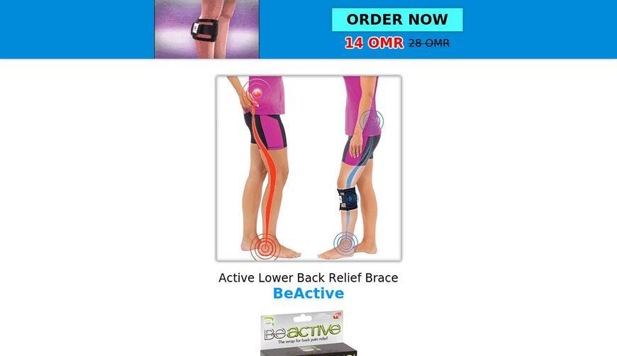 Be Active Brace — скоба от боли в пояснице. Осторожно! Обман!!!