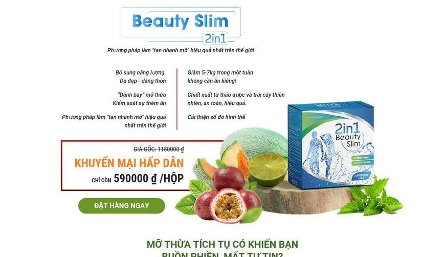 Beautyslim — для похудения. Осторожно! Обман!!!