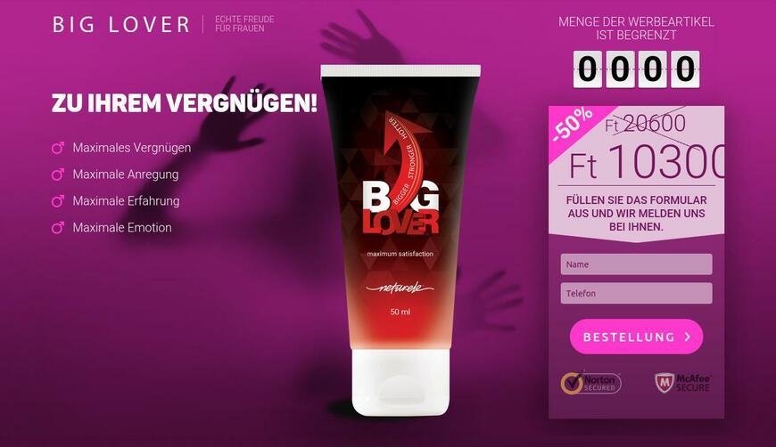 BigLover — возбуждающий гель с эффектом вибрации. Осторожно! Обман!!!