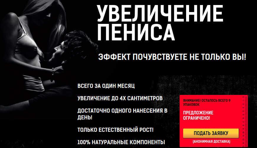 BLACK SIZE за 990р. — Обман!