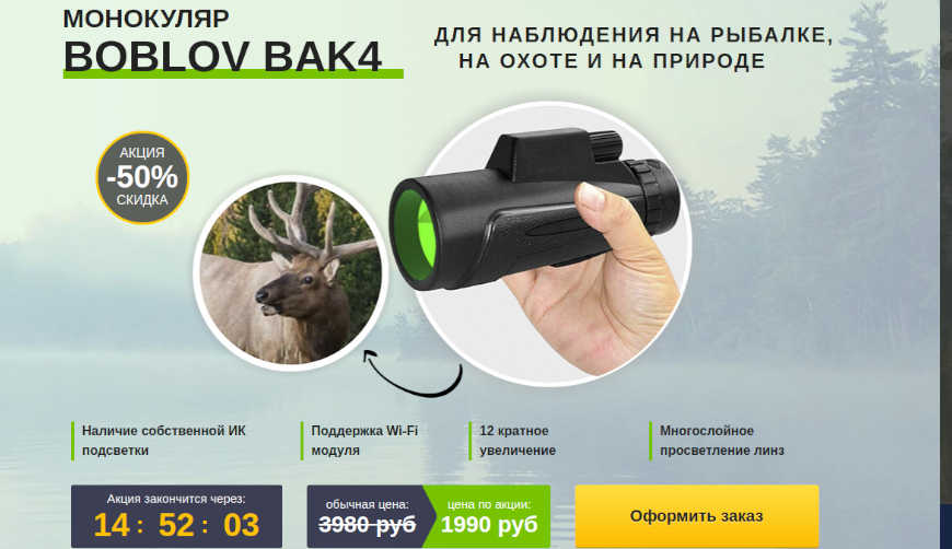 BOBLOV BAK4 за 1990р. — Обман!