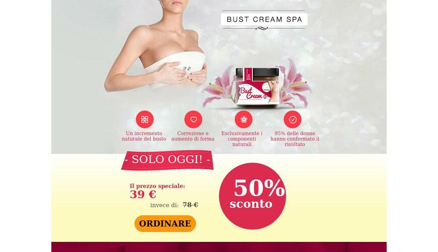 Bust Cream — крем для увеличения груди. Осторожно! Обман!!!
