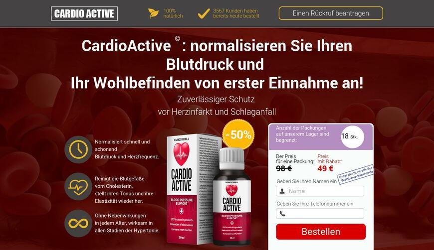 CARDIO ACTIVE — средство от гипертонии. Осторожно! Обман!!!