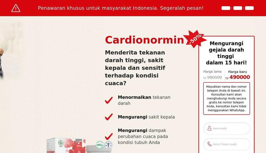 Cardionormin — средство от гипертонии. Осторожно! Обман!!!