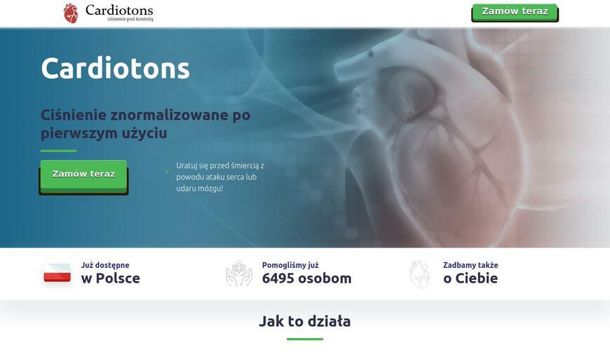 Cardiotons — капсулы от давления. Осторожно! Обман!!!