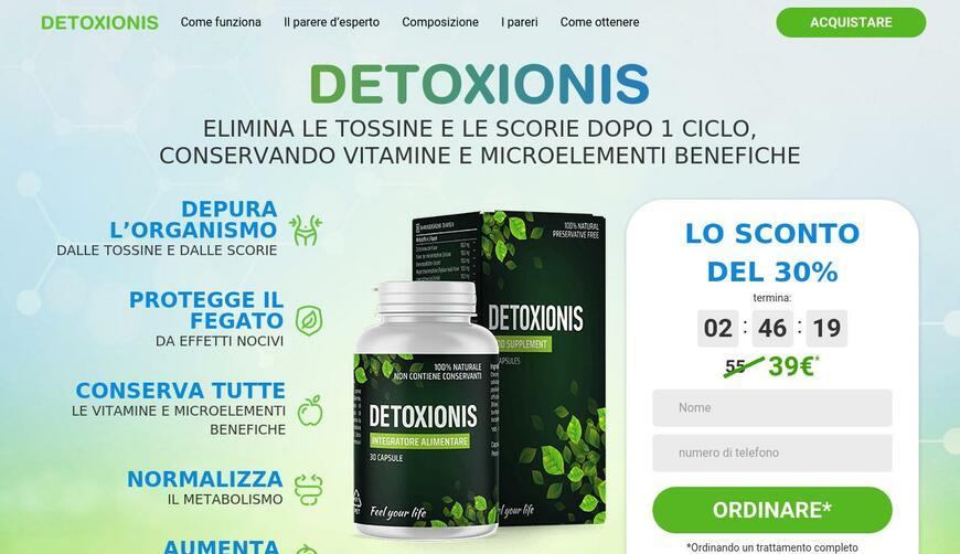 Detoxionis — средство для выведения токсинов. Осторожно! Обман!!!