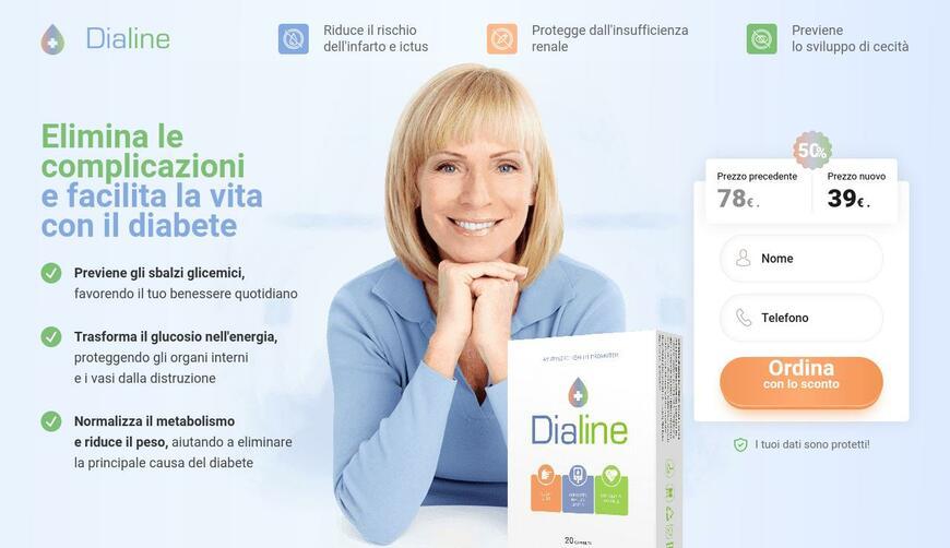 Dialine — Средство для устранения осложнений диабета. Осторожно! Обман!!!