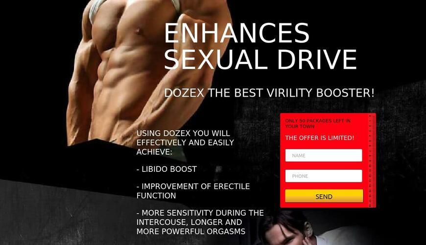 Dozex — средство для увеличения члена. Осторожно! Обман!!!