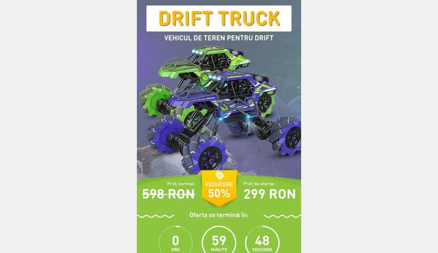 Внедорожник для дрифта Drift Truck. Осторожно! Обман!!!