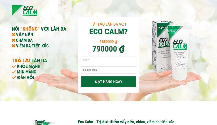 Eco Calm — крем для ухода за кожей. Осторожно! Обман!!!
