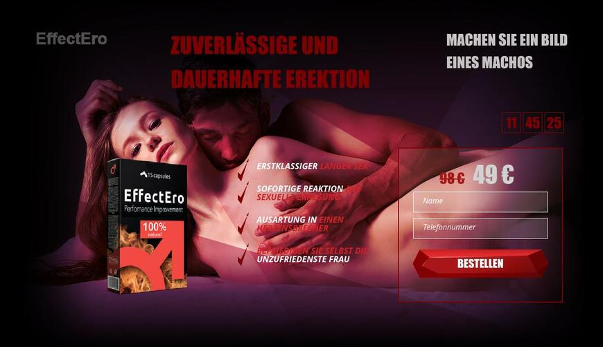 EffectEro — капсулы для либидо и потенции. Осторожно! Обман!!!