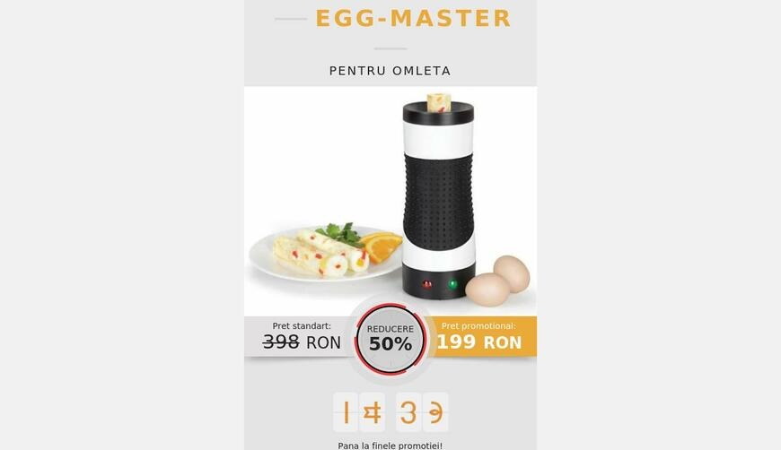 Egg Master —  многофункциональная машина для омлета. Осторожно! Обман!!!