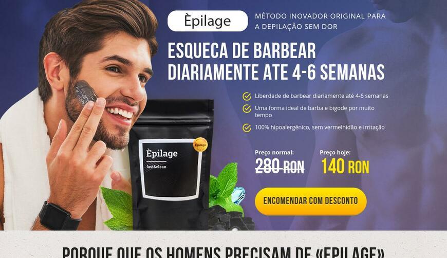 Epilage PRO Men — воск для эпиляции. Осторожно! Обман!!!