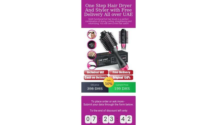 Электрическая расческа выпрямитель Fast Hair Straightener. Осторожно! Обман!!!