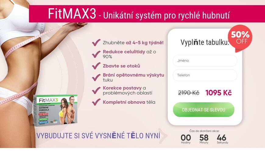 FitMAX3 — средство для похудения. Осторожно! Обман!!!