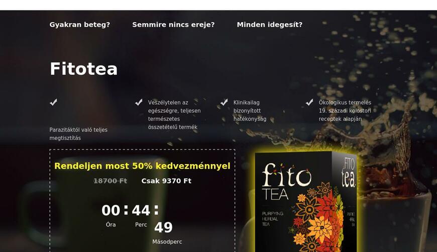 FitoTea — чай от паразитов. Осторожно! Обман!!!