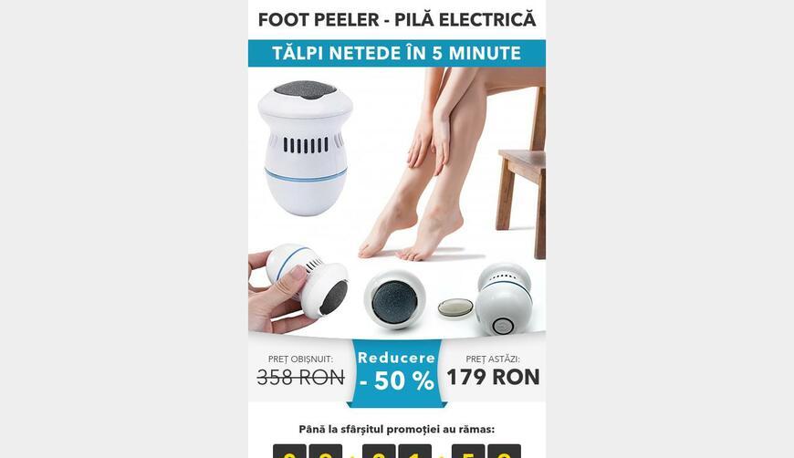 Foot Peeler — пилер для ног. Осторожно! Обман!!!