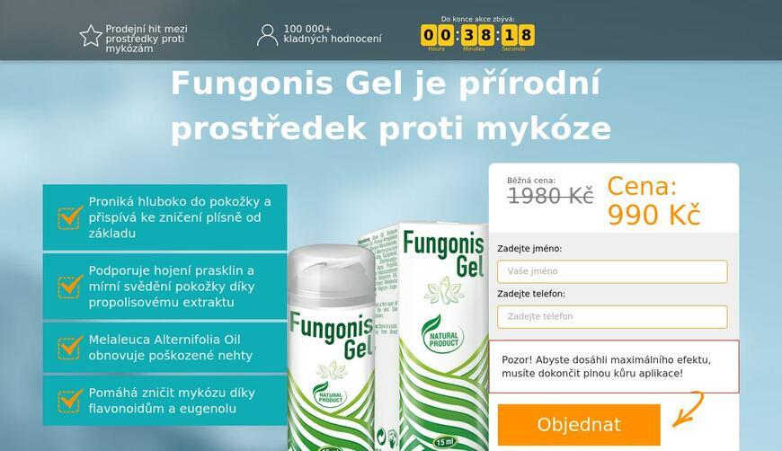 Fungonis Gel — гель против грибка. Осторожно! Обман!!!