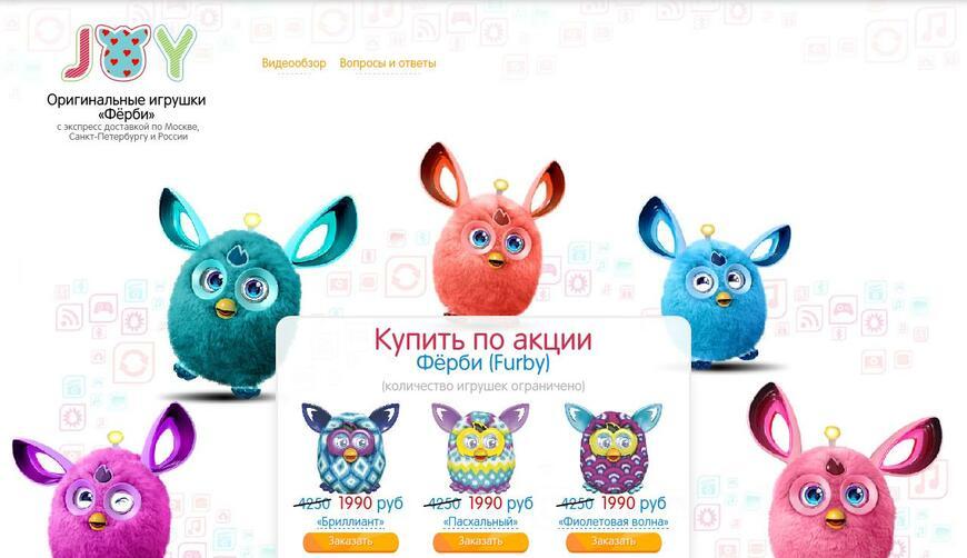 Интерактивная развивающая игрушка Furby за 1990 руб.. Осторожно! Обман!!!
