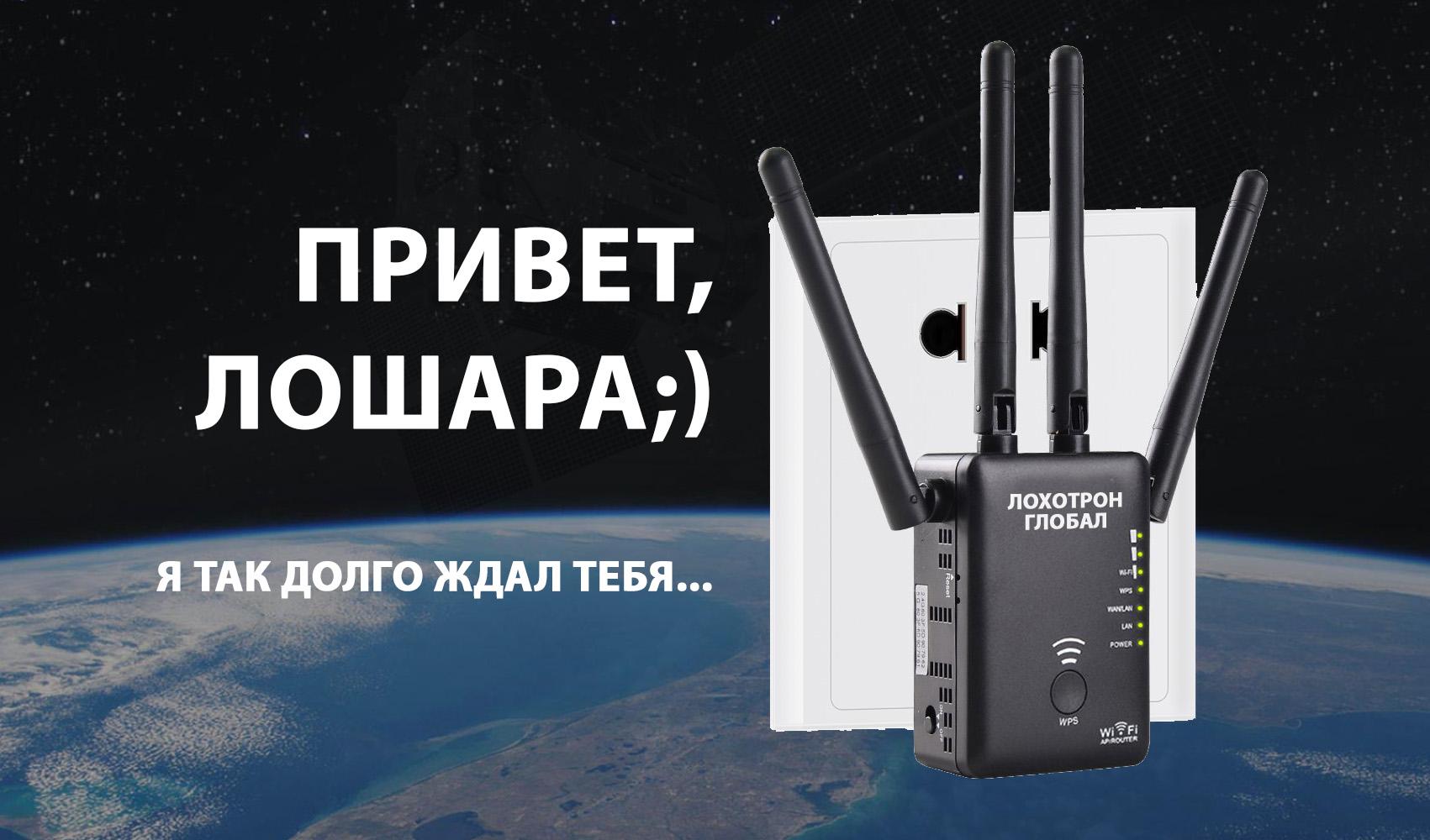 skyway global спутниковый интернет отзывы