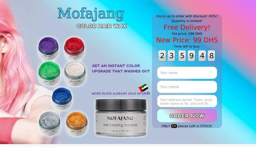 Hair Wax Mofajang — краска для волос. Осторожно! Обман!!!
