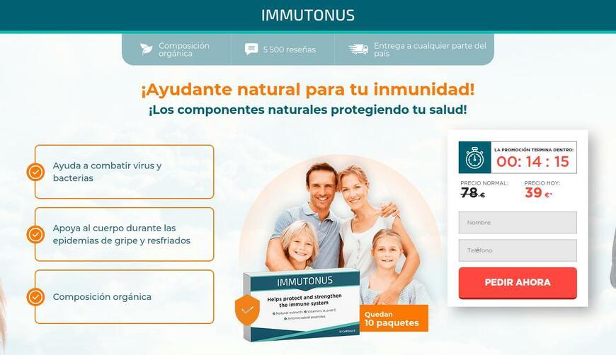 IMMUTONUS — иммуностимулирующее средство. Осторожно! Обман!!!