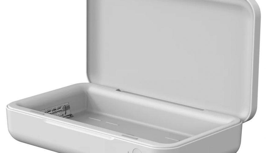 Samsung ITFIT UV Sterilizer – кейс для беспроводной зарядки и УФ обеззараживания