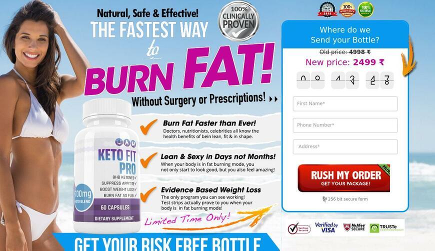 Keto Fit Pro для похудения. Осторожно! Обман!!!