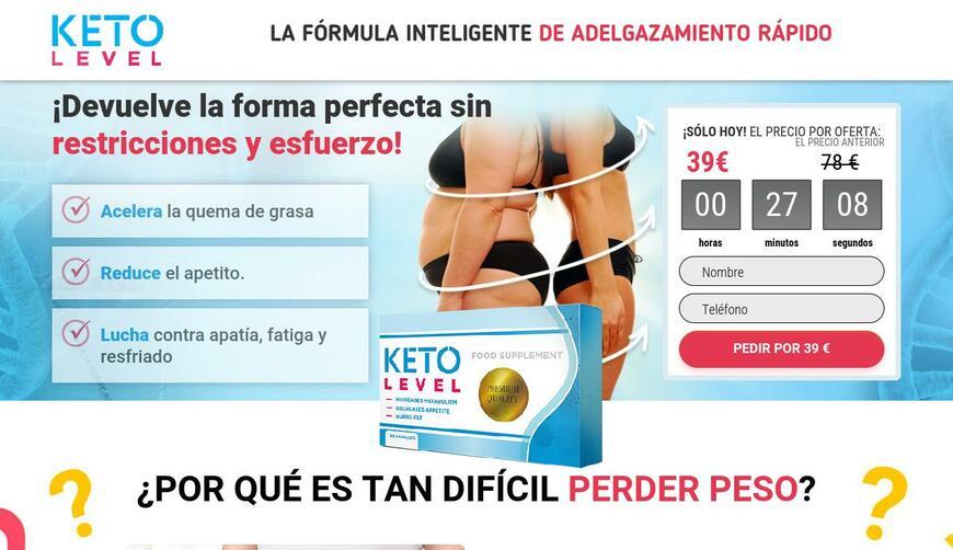 KETO LEVEL — средство для похудения. Осторожно! Обман!!!
