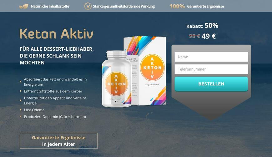 Keton Activ — средство для похудения. Осторожно! Обман!!!
