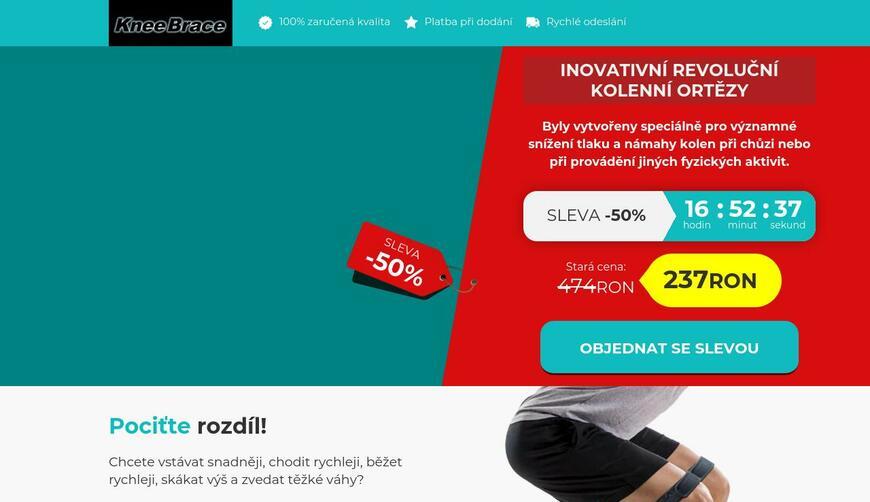 Knee Brace — инновационный наколенник. Осторожно! Обман!!!