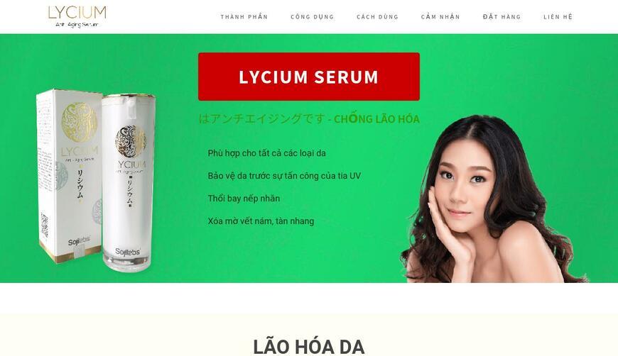 Антивозрастная сыворотка — Lycium serum. Осторожно! Обман!!!