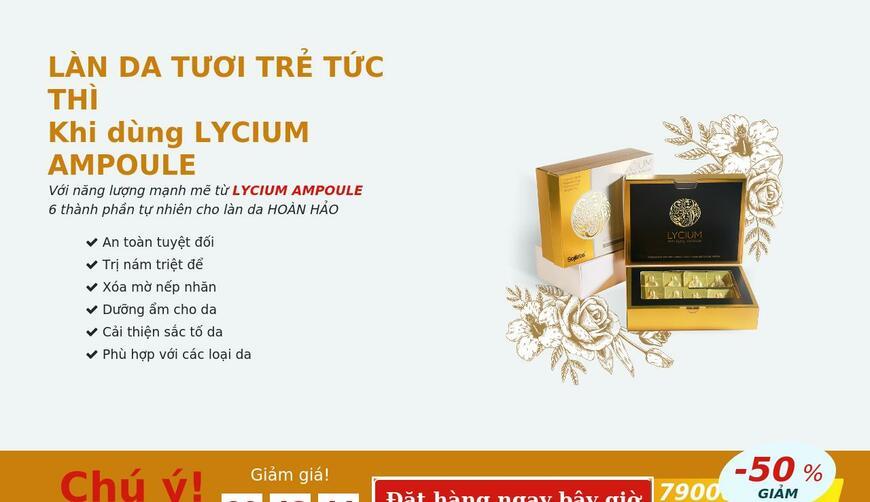 Омолаживающая сыворотка Lycium ampule. Осторожно! Обман!!!
