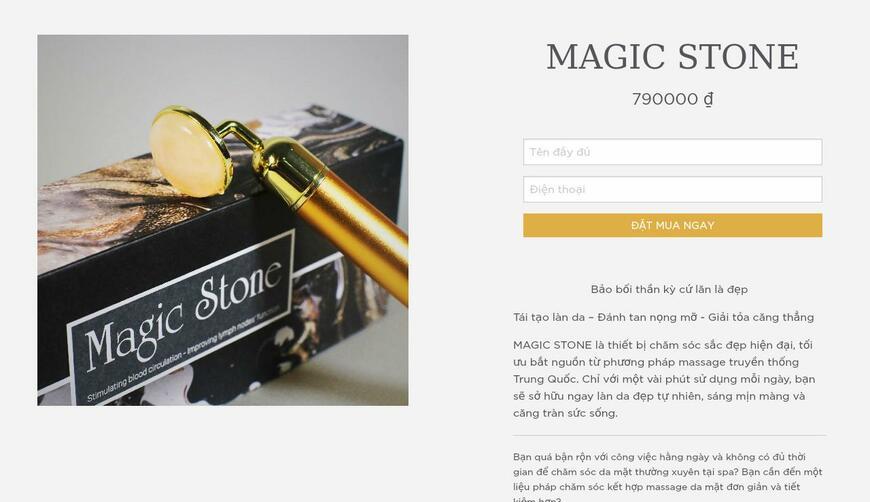 Magic Stone — Массажер для лица из золотого мрамора. Осторожно! Обман!!!