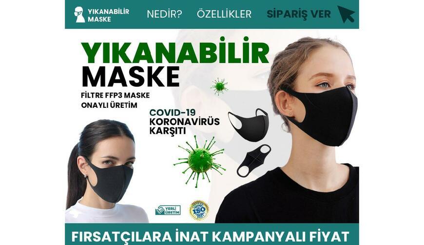 Многоразовая моющаяся защитная маска. Осторожно! Обман!!!