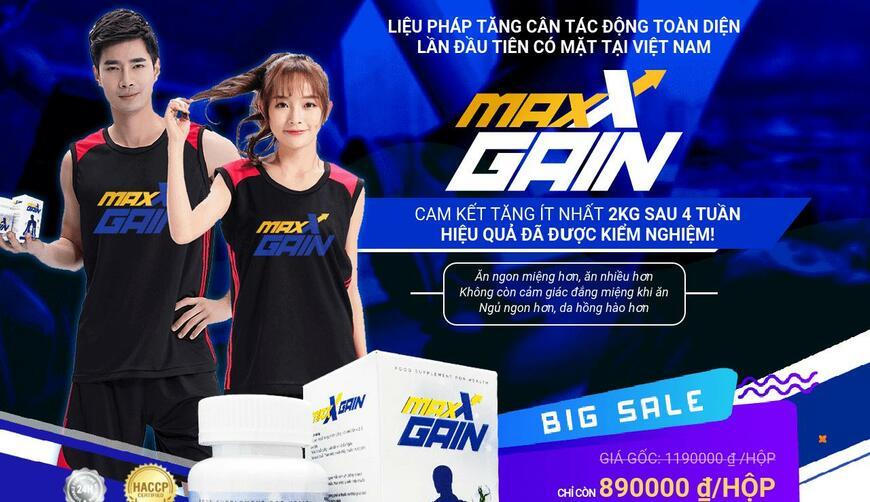 Maxx Gain для набора мышечной массы. Осторожно! Обман!!!