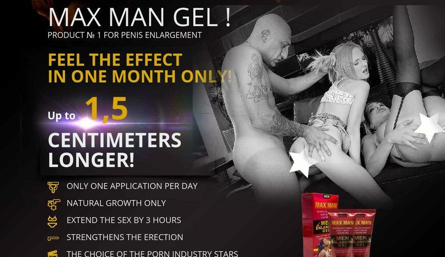 RED MaxMen Gel — для увеличения члена. Осторожно! Обман!!!