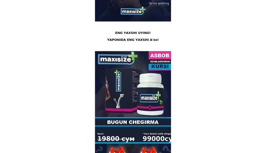 Maxi size Plus — таблетки для увеличения члена. Осторожно! Обман!!!