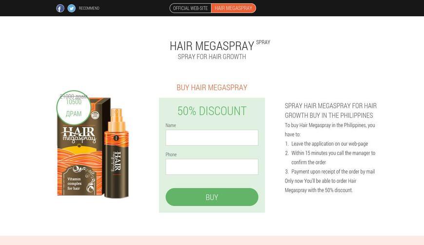 Hair megaspray для волос. Осторожно! Обман!!!