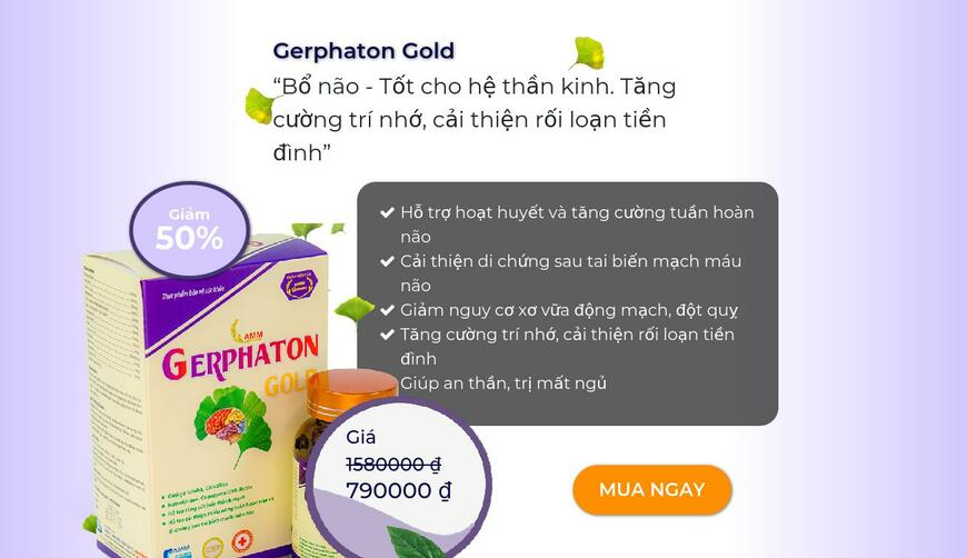 Gerphaton Gold — для поддержания мозгового функционала. Осторожно! Обман!!!