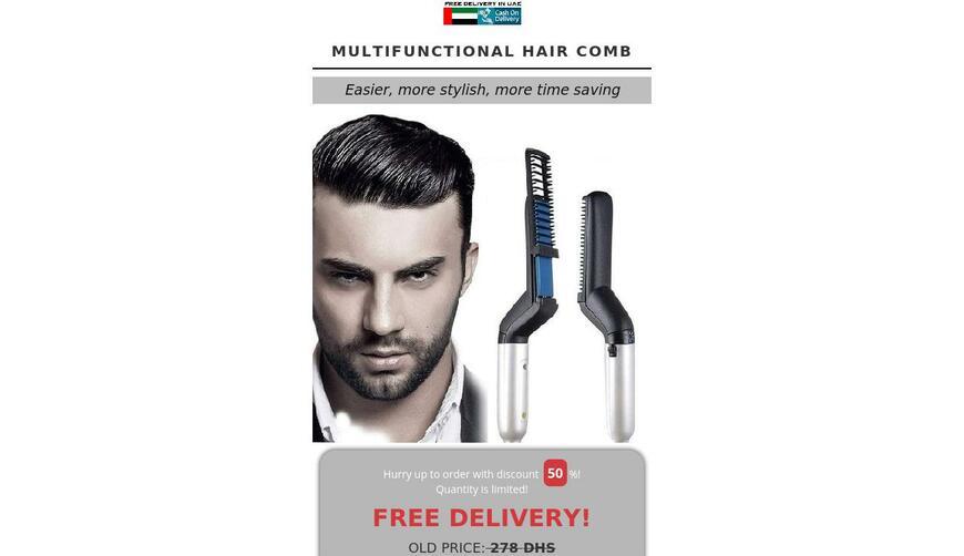Многофункциональный стайлер Multifunctional Hair Comb Brush. Осторожно! Обман!!!